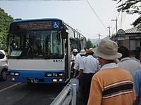 Cimg1252_2